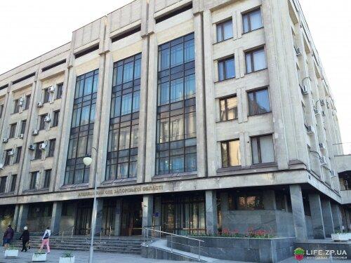 Апелляционный суд в Запорожье