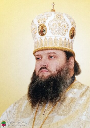 Архиепископ Запорожский и Мелитопольский Лука
