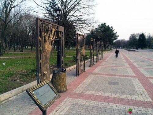 Арт-аллея в сквере парка Трудовой Славы