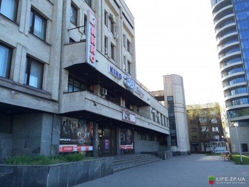 Кинотеатр Байда