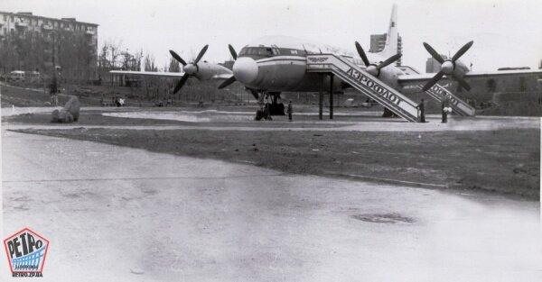 Кинотеатр «Полет» - пассажирский самолет в Алюминиевой балке