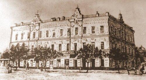 Доходный дом Минаева. На углу современных Советской и Дзержинского