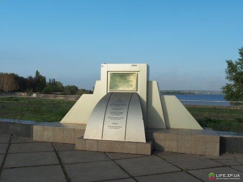 Памятник строителям в Запорожье