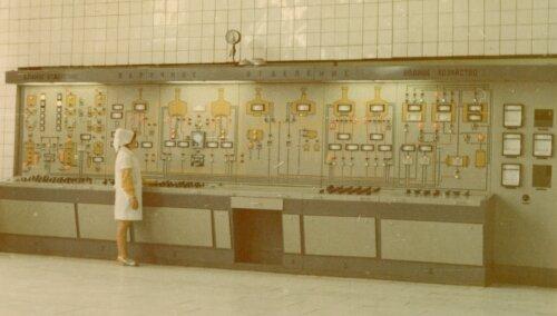 Отдел контроля пивзавода