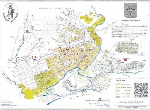 План уездного города Александровска (карта)