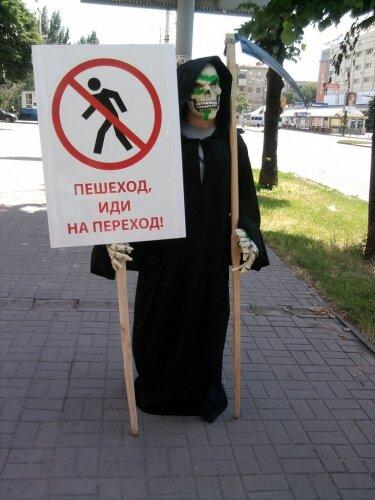"""Универмаг """"Украина"""" -  """"Пешеход, иди на переход"""""""