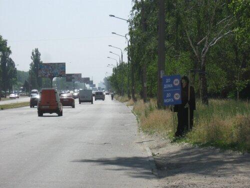 "Набережная магистраль -  ""до дома 60 до морга 90"""
