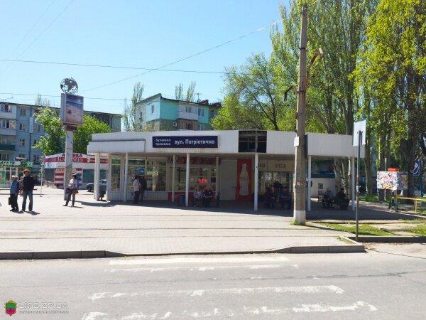 Трамвайная остановка Улица Патриотическая