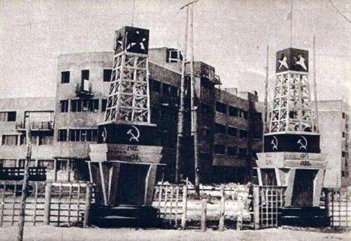 Угол современных Металлургов и Рекордной, 30-е годы