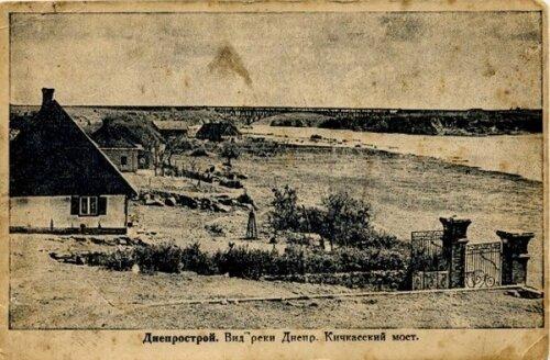 Вид с реки Днепр на Кичкасский мост (Днепрострой)