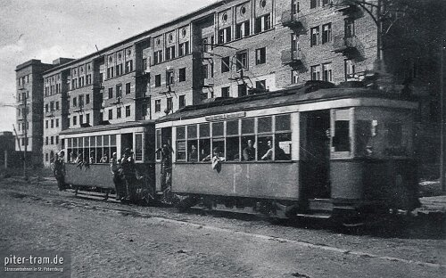 Запорожье в 1943 году