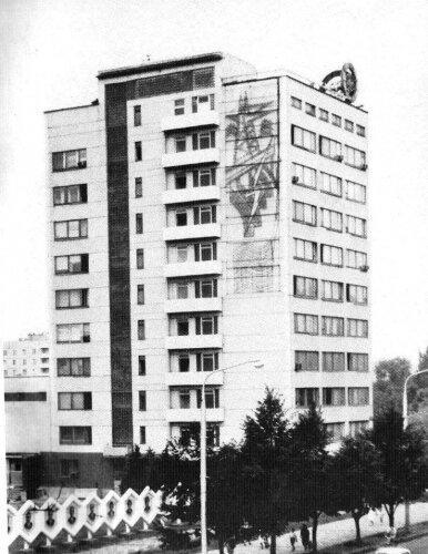 Запорожский центр научно-технической информации