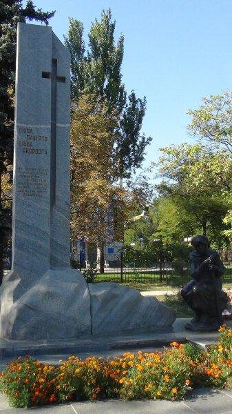 Памятник «Скорбящей матери» в парке им. Климова