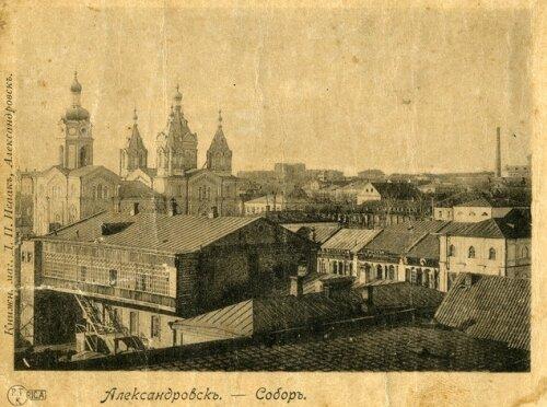 Александровск - Свято-Покровский собор  (Запорожье)  1906-1911 гг.