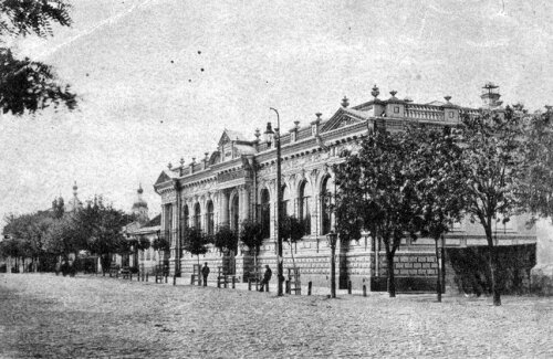 Город Александровск. Азово-Донской банк на Соборной улице. Здание не сохранилось.