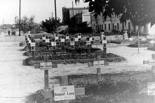 Места захоронения фашистов в Запорожье