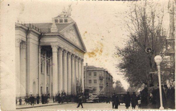 Театр имени Щорса, 7 ноября 1952 года