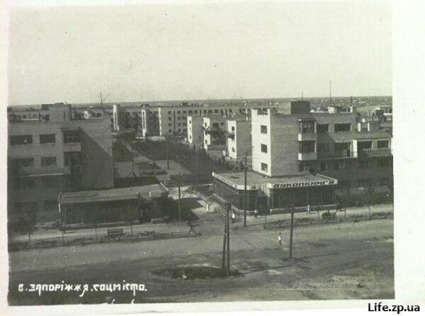 Соцгород, он же Шестой поселок в 1944 году (40-е годы)