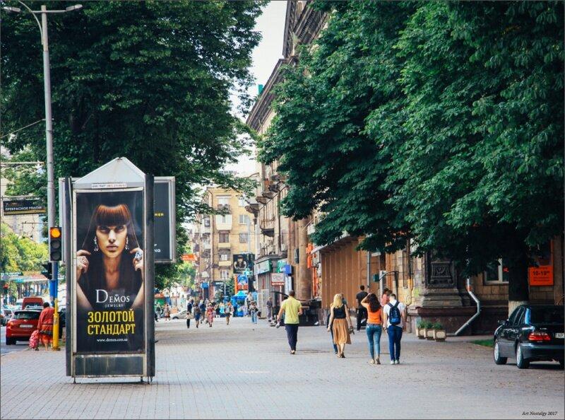 Проспект Соборный в районе площади Маяковского
