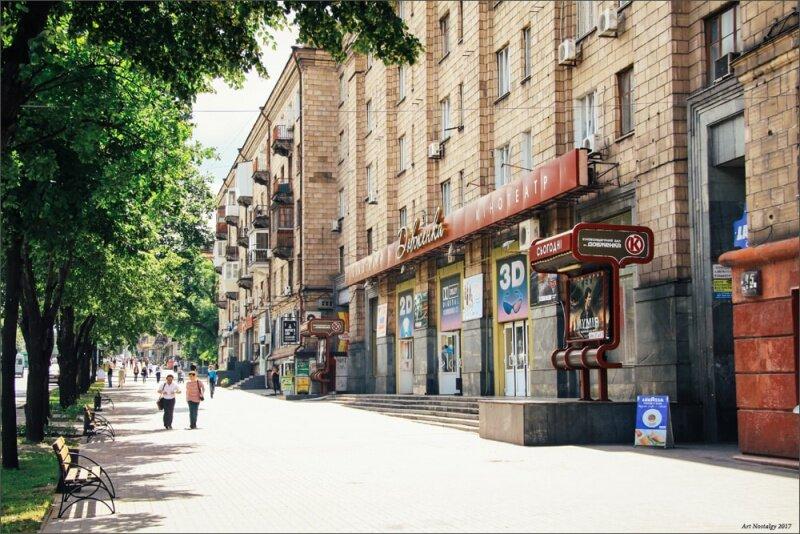 Кинотеатр имени Довженко на проспекте Соборном