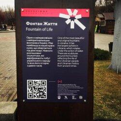MoreInfo - информация о достопримечательностях (QR код)