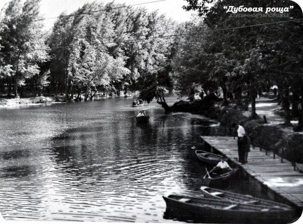 На лодках по Дубовой роще (Дубовке)