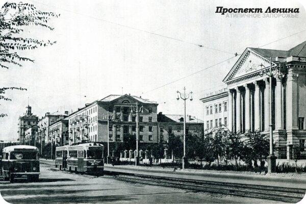 Ретро проспект Ленина (50-е года)