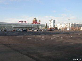 Бабурка, Новый супермаркет Амстор