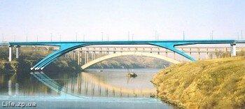 Мост соединяющий Хортицу и Бабурку