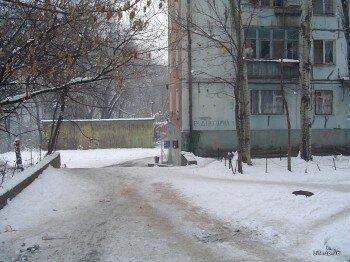 Улица Радиаторная