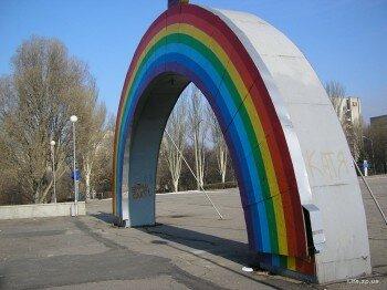 Запорожская радуга. Вблизи.