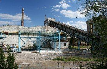 Завод железобетонных конструкций ЗДСК