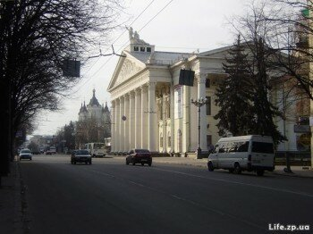 Запорожский драматический театр имени Магара.